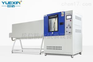 YX-IPX56BS-700L 防水试验机IPX56自动型喷水设备测试箱