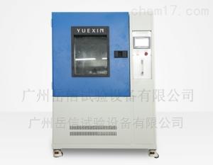 YX-IPX12A-600 防水试验装置IPX12滴雨箱检测仪
