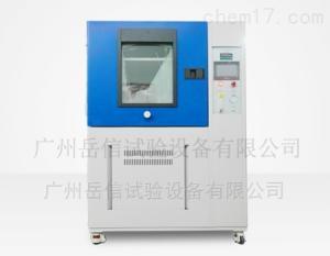 YX-IP56X-500L 防尘测试设备IP56X砂尘试验箱