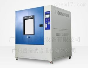 YX-IPX34B-R400 防水试验仪IPX34淋雨试验箱