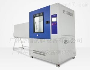 YX-IPX69K-1000L 防水测试设备IPX69K高压喷水试验箱