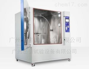 YX-IPX34B-R400 防水试验装置IPX34淋雨试验检测箱