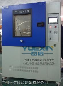 厂家现货 IPX34淋雨试验箱