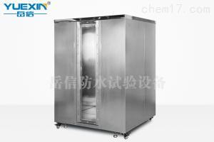 企业定制 IPX7不锈钢浸水试验箱