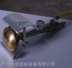 企业定制 IPX34花洒淋雨试验设备手持式