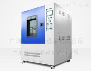 YX-IPX14B-R400 防水测试设备IPX1-4滴淋雨试验测试箱