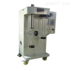 实验型小型喷雾干燥机