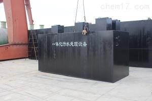 浙江江山学校生活污水处理设备产品特点