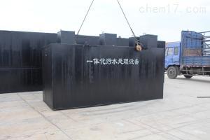 山东聊城纺织服装厂污水处理设备实景