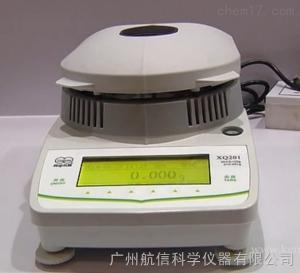 XQ1001水分仪、良平水分测定仪(100g/1mg)