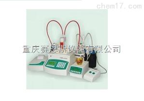 重慶先驅威鋒全自動水份測定儀