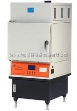 HYRS-6 燃烧法沥青含量测定仪(沥青燃烧炉)