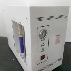 干燥空气发生器气相色谱仪专用气源
