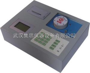 ZHTP-TFC-PF 土壤養分測試儀/土壤化肥測試儀