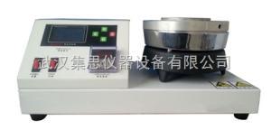 HHC10-HCR-H061 粉塵陰燃溫度測定儀