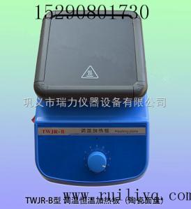 ZNCL-B25型 智能磁力(加热板)搅拌器
