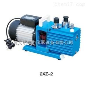 直联旋片式真空泵2XZ-1单相 1L/s 瑞力仪器