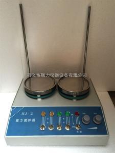 HJ-2双联二联多联恒温磁力搅拌器两联磁力加热板