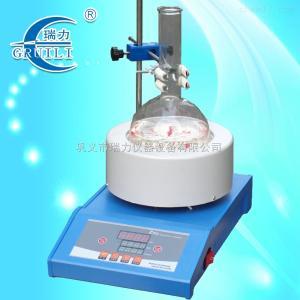 【ZNCL-TS-100ml】智能恒温数显磁力电加热套搅拌器
