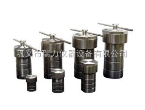 KH系列 厂家生产水热合成反应釜 KH-150ml 高压消解罐 压力溶弹
