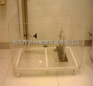 織物防淋水試驗儀
