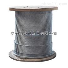 耐寒钢丝绳厂家报价