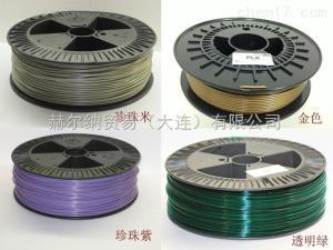 RepRap打印机耗材PLA