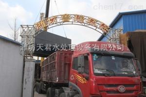 TJY-2000 晋城饮用水消毒设备生产厂家