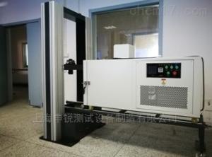 DWDW-500 DWDW-500建筑密封材料高低温拉伸试验机