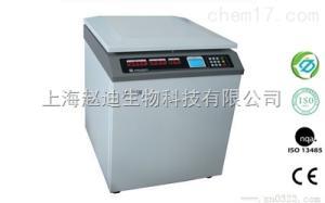LG-25M上海立式超高速大容量冷冻离心机