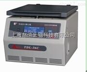 医用KA-1000C低速台式离心机