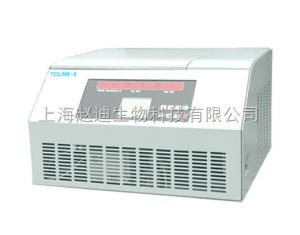 TDL5M-Ⅱ台式低速大容量冷冻离心机