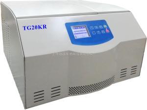 TG20KR台式高速冷冻离心机