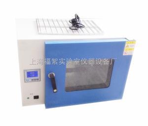GRX-9073A 热空气消毒箱70L容积