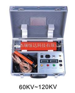 HD-4751 直流高压发生器(60KV-120KV)