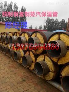 钢套钢蒸汽复合离心玻璃棉保温管,钢套钢直埋蒸汽保温管生产厂家