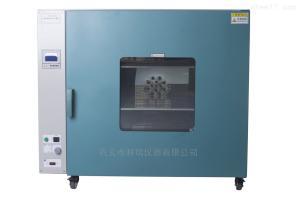DHG-9030电热鼓风干燥机
