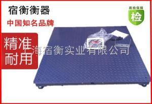 SCS 上海1吨小地磅带双斜坡1m*1m台面