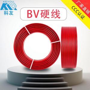 ZR-BV240 供應ZR-BV240電線 科訊電纜廠批發定制bv240硬線線纜國標3C認證