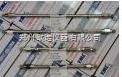 YMC-Pack ODS-AQ 色谱柱(AQ柱),各种规格色谱柱