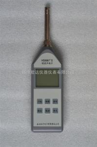 HS5661+ 声级计 HS5661+精密脉冲声级计