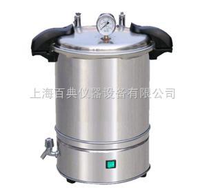 YXQ-SG46-280S 高壓蒸汽滅菌器(移位快開門)