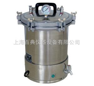 YXQ-SG46-280S 高壓蒸汽滅菌器