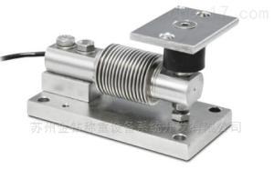 KFXDN 搅拌机波纹管称重模块传感器