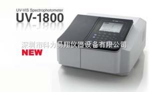 日本岛津UV-1800紫外可见分光光度 深圳供应