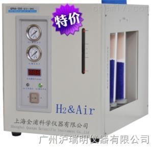 QPHA-300II氢空一体机制造厂家  上海全浦