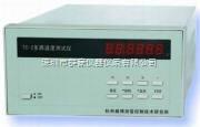 TC系列 威博TC系列8.16.32多路溫度測試儀 參數