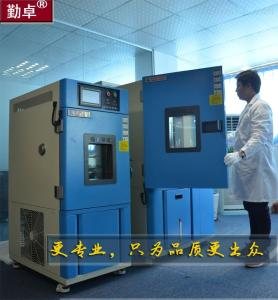 传感器元件高低温试验箱设备