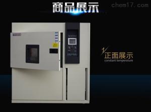 COK-150-3H 冷热冲击试验箱试验槽