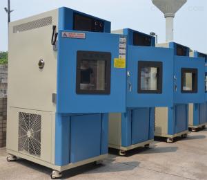 LK-80G 可程式高低温新品试验箱